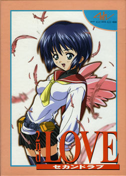 2nd love is a 2000 game by force with fukazawa yutaka as scenario